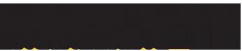 Mnfg-Eng-logo-crop